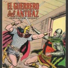Tebeos: EL GUERRERO DEL ANTIFAZ. Nº 165. EDIVAL, 1972. (ST/MG/B4). Lote 195471310