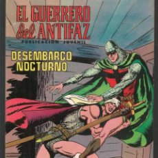 Tebeos: EL GUERRERO DEL ANTIFAZ. Nº 166. EDIVAL, 1972. (ST/MG/B4). Lote 195471365