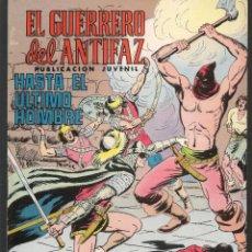 Tebeos: EL GUERRERO DEL ANTIFAZ. Nº 168. EDIVAL, 1972. (ST/MG/B4). Lote 195471466