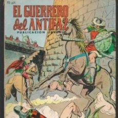 Tebeos: EL GUERRERO DEL ANTIFAZ. Nº 169. EDIVAL, 1972. (ST/MG/B4). Lote 195471538