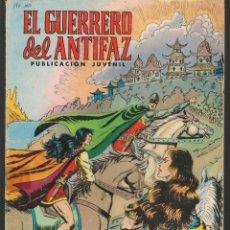 Tebeos: EL GUERRERO DEL ANTIFAZ. Nº 170. EDIVAL, 1972. (ST/MG/B4). Lote 195471592