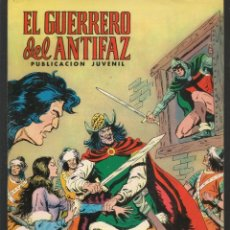 Tebeos: EL GUERRERO DEL ANTIFAZ. Nº 171. EDIVAL, 1972. (ST/MG/B4). Lote 195471730