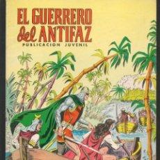 Tebeos: EL GUERRERO DEL ANTIFAZ. Nº 173. EDIVAL, 1972. (ST/MG/B4). Lote 195471840
