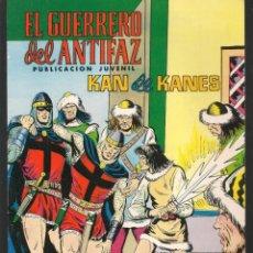 Tebeos: EL GUERRERO DEL ANTIFAZ. Nº 181. EDIVAL, 1972. (ST/MG/B4). Lote 195471961