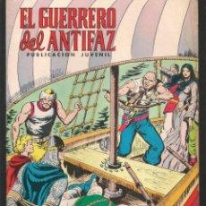 Tebeos: EL GUERRERO DEL ANTIFAZ. Nº 183. EDIVAL, 1972. (ST/MG/B4). Lote 195472057