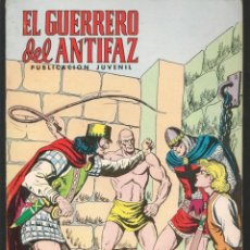 Tebeos: EL GUERRERO DEL ANTIFAZ. Nº 184. EDIVAL, 1972. (ST/MG/B4). Lote 195472192