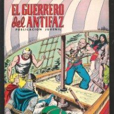 Tebeos: EL GUERRERO DEL ANTIFAZ. Nº 183. EDIVAL, 1972. (C/A1). Lote 195472277