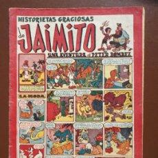 Tebeos: JAIMITO - HISTORIETAS GRACIOSAS - PRIMERA ETAPA - AÑOS 40. Lote 196077178