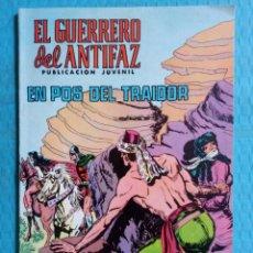 Tebeos: EL GUERRERO DEL ANTIFAZ EN POS DEL TRAIDOR NUM 128 15 PTS 1974. Lote 196725676