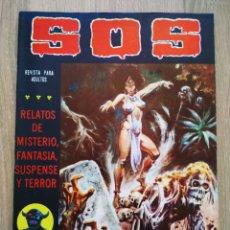 Tebeos: MUY BUEN ESTADO SOS 31 VALENCIANA SEGUNDA EPOCA. Lote 196727828