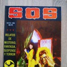 Tebeos: MUY BUEN ESTADO SOS 6 VALENCIANA SEGUNDA EPOCA. Lote 196728197