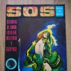Tebeos: BUEN ESTADO SOS 5 VALENCIANA AÑO I. Lote 196729915