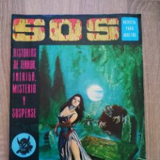 Tebeos: MUY BUEN ESTADO SOS 7 VALENCIANA AÑO I. Lote 196735477