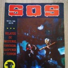 Tebeos: CASI EXCELENTE ESTADO SOS 15 VALENCIANA SEGUNDA EPOCA. Lote 196739152
