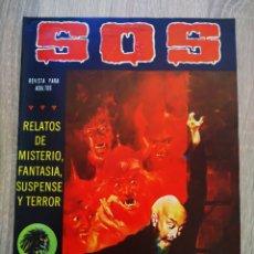 Giornalini: EXCELENTE ESTADO SOS 16 VALENCIANA SEGUNDA EPOCA. Lote 196741057