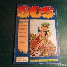 Tebeos: SOS. Nº 01. VALENCIANA 3ª EPOCA. (B-1). Lote 197156960