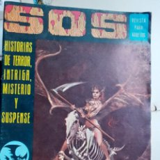 Tebeos: SOS -I ÉPOCA - Nº 2 -GRANDES V. Y E. VAÑÓ-MANUEL GAGO-JULIO VIVAS-1975-MUY DIFÍCIL-BUENO-LEAN-3287. Lote 197627503