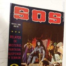 Tebeos: SOS 2ª ÉPOCA Nº 4 / EDIVAL - VALENCIANA 1975. Lote 197768192