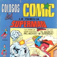 Tebeos: COLOSOS DEL COMIC. LA FAMILIA DE SUPERMAN Nº4. EDITORIAL VALENCIANA. Lote 249187240