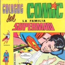 Tebeos: COLOSOS DEL COMIC. LA FAMILIA DE SUPERMAN Nº7. EDITORIAL VALENCIANA. Lote 197771963