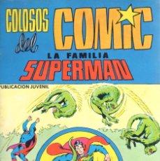 Tebeos: COLOSOS DEL COMIC. LA FAMILIA DE SUPERMAN Nº11. EDITORIAL VALENCIANA. Lote 197772118