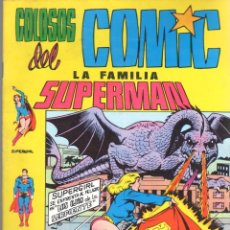 Tebeos: COLOSOS DEL COMIC. LA FAMILIA DE SUPERMAN Nº3. EDITORIAL VALENCIANA. Lote 197772197