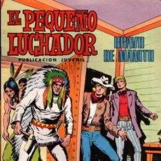Tebeos: EL PEQUEÑO LUCHADOR. NUMERO 66. EDITORIAL VALENCIANA.. Lote 198408940