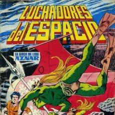 Tebeos: LUCHADORES DEL ESPACIO LA SAGA DE LOS AZNAR NUMERO 19. EDITORIAL VALENCIANA COLOR. Lote 198519591