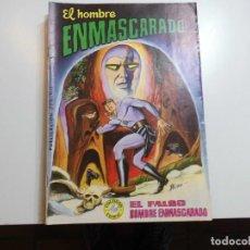 Tebeos: EL HOMBRE ENMASCARADO Nº 4 VALENCIANA. Lote 198562215