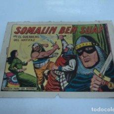 Tebeos: TEBEO ANTIGUO EL GUERRERO DEL ANTIFAZ SOMALIN BEN SUAF DOS PESETAS 527. Lote 198570766