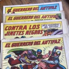 Tebeos: EL GUERRERO DEL ANTIFAZ CUATRO NÚMEROS 651, 591, 582 Y 589. Lote 198624313