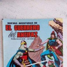 Tebeos: EL GUERRERO DEL ANTIFAZ NUEVAS AVENTURAS Nº 14. Lote 199121675