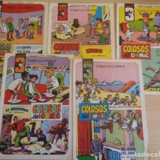 Tebeos: COLOSOS DEL COMIC. SUPER 3. VALENCIANA. LOTE DE 5 EJEMPLARES: 5, 6, 8, 9, 12. Lote 199413650