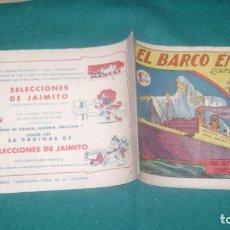 Tebeos: ROBERTO ALCAZAR Y PEDRIN ORIGINAL EL 2 EL BARCO EMBRUJADO VER FOTOS CAJON PASILLO. Lote 201560598