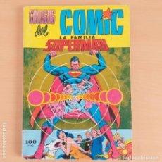 Tebeos: COLOSOS DEL COMIC LA FAMILIA SUPERMAN. RETAPADO. NUMS 1 2 Y 3.. Lote 202963091