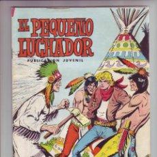 Tebeos: EL PEQUEÑO LUCHADOR - CONTRA OSO GRANDE - Nº 63 - SELECCIÓN EDIVAL AVENTURERA Nº69. Lote 203406883