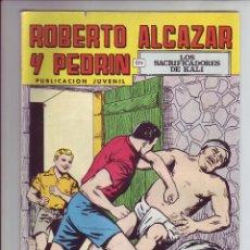 Tebeos: ROBERTO ALCAZAR Y PEDRIN EN LOS SACRIFICADORES DE KALI - Nº 80 - ED. VALENCIANA 1977. Lote 203407196