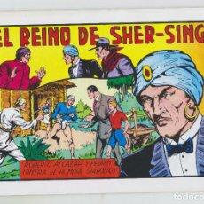 Tebeos: REEDICION - ROBERTO ALCAZAR Y PEDRÍN - NÚM. 56: EL REINO DE SHER-SING - AÑO 1982 - PERFECTO ESTADO. Lote 203944796