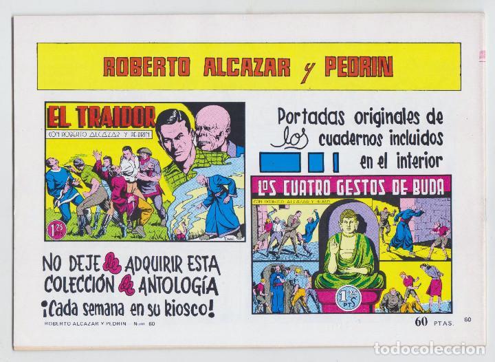 Tebeos: REEDICION - ROBERTO ALCAZAR Y PEDRÍN - NÚM. 60: LA VENGANZA DE SAMSON - 1982 - PERFECTO ESTADO - Foto 2 - 203945955