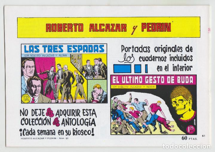 Tebeos: REEDICION - ROBERTO ALCAZAR Y PEDRÍN - NÚM. 61: EL MISTERIO DE LA MOMIA - 1982 - PERFECTO ESTADO - Foto 2 - 203946236