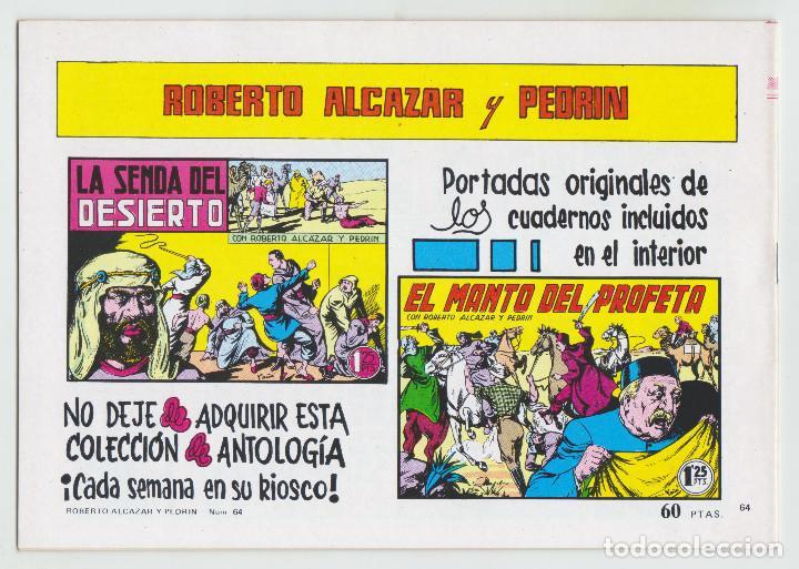 Tebeos: REEDICION - ROBERTO ALCAZAR Y PEDRÍN - NÚM. 64: EL RELOJ ACUSADOR - 1982 - PERFECTO ESTADO - Foto 2 - 203981883