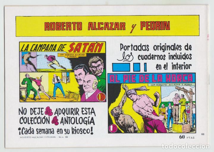 Tebeos: REEDICION - ROBERTO ALCAZAR Y PEDRÍN - NÚM. 66: EN EL CORALIA - 1982 - PERFECTO ESTADO - Foto 2 - 203982901