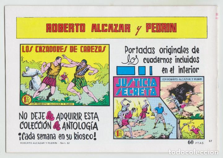 Tebeos: REEDICION - ROBERTO ALCAZAR Y PEDRÍN - NÚM. 67: EL CAMPANARIO MALDITO - 1982 - PERFECTO ESTADO - Foto 2 - 203983358