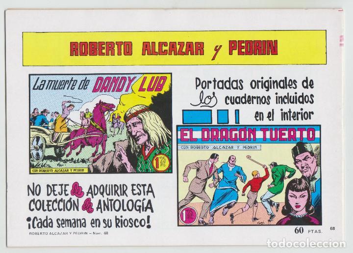 Tebeos: REEDICION - ROBERTO ALCAZAR Y PEDRÍN - NÚM. 68: EL VALLE DEL ORO - 1982 - PERFECTO ESTADO - Foto 2 - 203983742