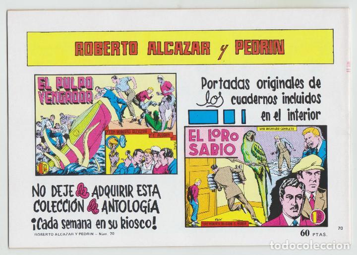 Tebeos: REEDICION - ROBERTO ALCAZAR Y PEDRÍN - NÚM. 70: EL TESORO DEL GALEÓN - 1982 - PERFECTO ESTADO - Foto 2 - 203984578