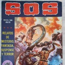 Tebeos: SOS 24. Lote 204333993