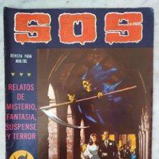 Tebeos: SOS 1. Lote 204336080