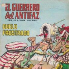 Tebeos: CÓMIC ` EL GUERRERO DEL ANTIFAZ ´ Nº 151 EDIVAL 1975 DE 15 PTS.. Lote 204360817
