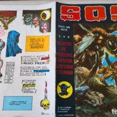 Livros de Banda Desenhada: COMIC SOS REVISTA PARA ADULTOS Nº 23 2ª EPOCA. Lote 204438743