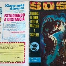 Tebeos: COMIC SOS AÑO I Nº 7. Lote 204444830